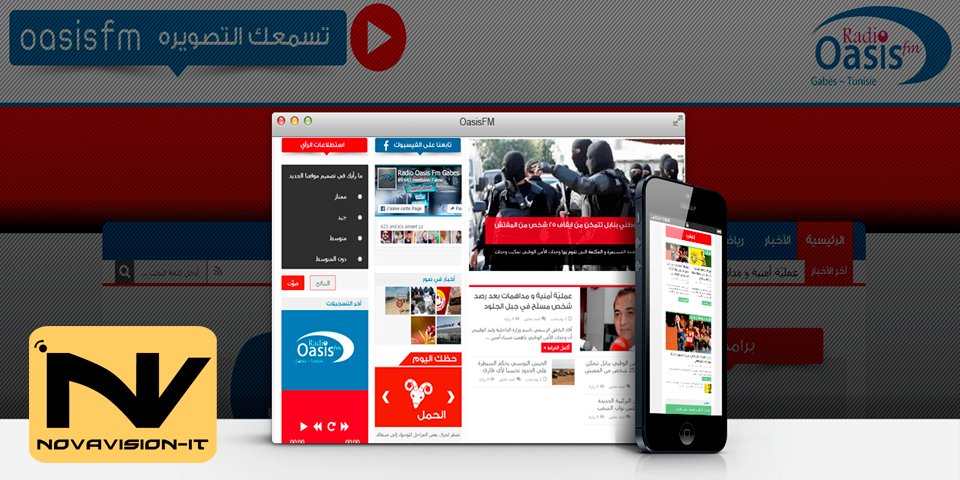 site web oasisfm gabes