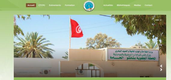 centre technique de culture protégées et géothermiques
