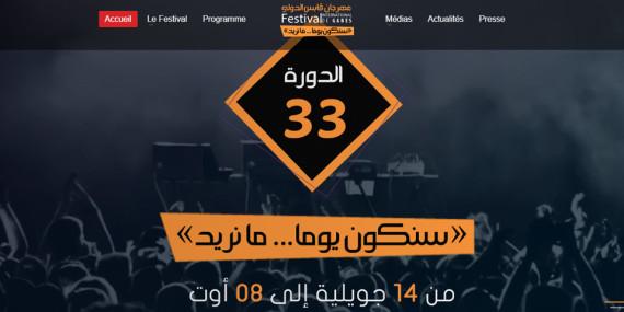 festival international de gabes