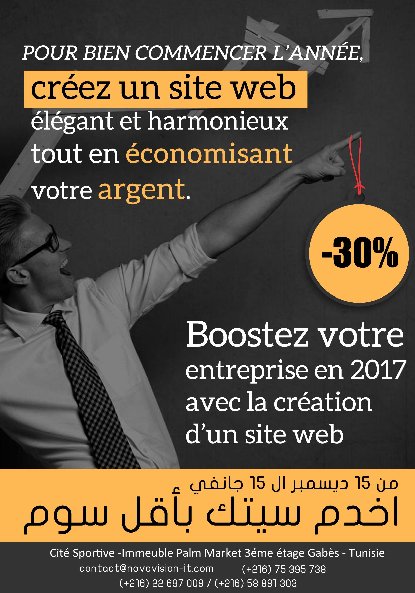 creation site web tunisie creation site internet 2017