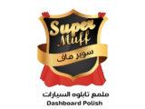 Super Muff
