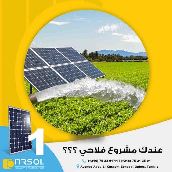 NRSOL SUD - Énergie solaire photovoltaïque